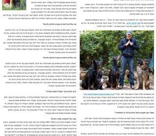 קורס אילוף כלבים, ללמוד את שפת בכלבים ולעבוד בזה The Marker